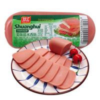 京东PLUS会员:双汇  美味盐水香肠  220g*1支 *5件