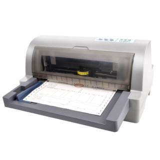 加普威TH880全新针式票据打印机二联三联单增值税专用发票 快递单 税控 开税票专用送货单打针织针孔开票家用