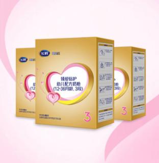 FIRMUS 飞鹤 星飞帆系列 婴儿奶粉 国行版 3段 400g*6盒