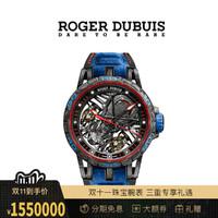 ROGER DUBUIS/罗杰杜彼全球限量款兰博基尼合作机械机芯腕表