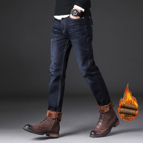 XIRUI 新款加绒加厚牛仔裤男士冬季休闲直筒牛仔裤 青年弹力舒适外穿保暖长裤子男裤 *2件