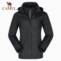 CAMEL骆驼户外冲锋衣男女情侣款防风防水保暖三合一可拆卸两件套登山服