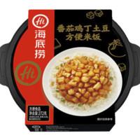 海底捞 自热米饭组合装 544g (番茄鸡丁米饭272+酸豆角米饭272)