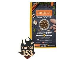 Instinct 百利 冻干颗粒无谷鸡肉全猫粮 10磅