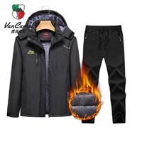 冲锋衣裤套装男女冬季加绒加厚防风防水户外防寒服
