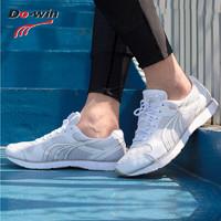 多威马拉松跑鞋男新款白色秋轻便体育生训练鞋女长跑运动鞋MR5003