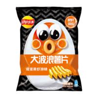 Lay's 乐事 大波浪 马铃薯片 咸蛋黄虾滑味 125g