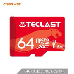 台电(TECLAST)64GB TF (MicroSD) 存储卡U3 V30 4K 行车记录仪监控摄像头内存卡 读速100MB/s *4件