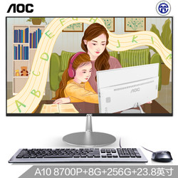 AOC AIO大师734 23.8英寸高清办公台式一体机电脑 (AMD A10 8700P四核 8G 256GSSD 双频WiFi 键鼠 3年上门) *3件