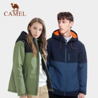 骆驼CAMEL珠穆朗玛系列夹棉冲锋衣男女2020新款户外拼色防水外套防寒服亲子款 *3件