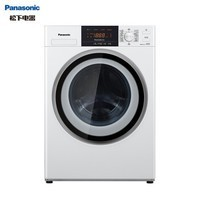 Panasonic 松下 XQG80-N80WJ 滚筒洗衣机 8公斤