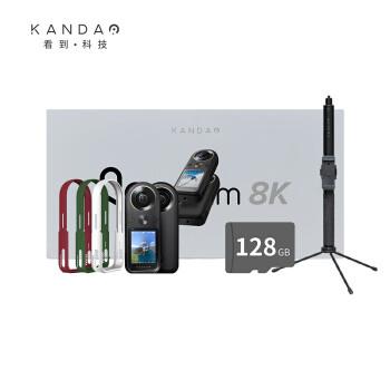 KanDao QooCam 8K 口袋全景相机 优惠礼盒套装