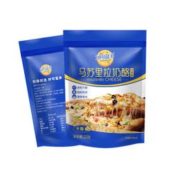 妙可蓝多 马苏里拉芝士碎 228g 天然奶酪(奶酪碎 披萨拉丝奶酪 焗饭 烘焙材料) *10件
