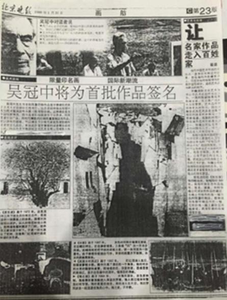 《海之夜》吴冠中亲笔签名版画 限量500版 收藏证书艺术品收藏