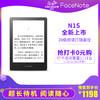 【11.11开售 打卡0元购】掌阅FaceNote N1s电子阅读器6.8英寸阅读器纯平墨水屏电纸书阅读本学生用随身携带