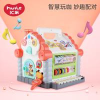 汇乐玩具趣味小屋婴儿早教益智形状积木配对宝宝1-2周岁智慧屋