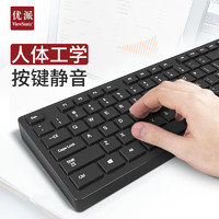 ViewSonic/优派 无线静音 键盘鼠标套装