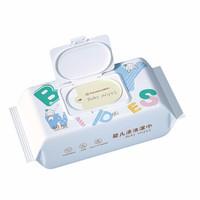 全棉时代(PurCotton)婴儿清洁湿巾 15*20cm,80片/包