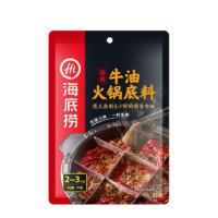 海底捞 火锅底料  醇香牛油 150g *5件