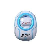 B.cat 黄油猫 太空舱充电宝 Lite版 9600mAh