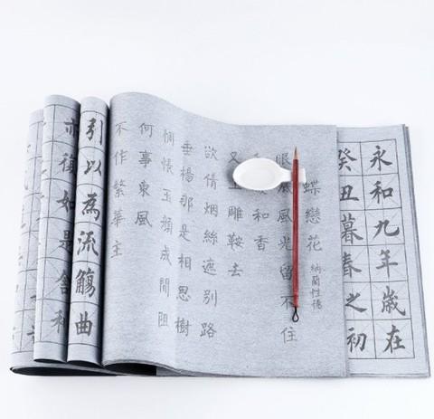 纸上耕耘  清水描江书写布 12件套(兰亭序4张+基础5张+书法教程+毛笔+水碟)