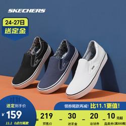 Skechers 斯凯奇 113197 女士一脚蹬帆布鞋