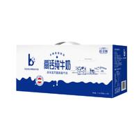 宝益缤众  脱脂纯牛奶  200ml*18盒