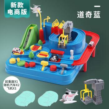 抖音同款闯关大冒险轨道汽车男孩女孩3-6岁智力开发儿童益智玩具 大号电商版大冒险随机2汽车