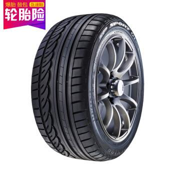 邓禄普轮胎Dunlop汽车轮胎 235/50R18 97V SP SPORT 01 原厂配套大众途观/奥迪Q3/江铃驭胜S330/翼虎/XTS