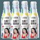 88VIP:欢乐家生榨椰子汁1.25L*4瓶果汁饮料果肉椰汁奶聚会 +凑单品 23.18元(需用券)