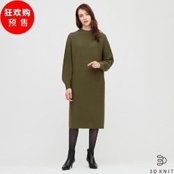 女装 3D全棉灯笼袖连衣裙(长袖) 429449