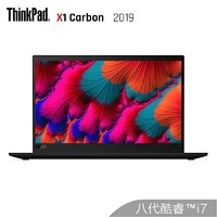 ThinkPad 思考本 X1 Carbon 2019(0ACD) 14英寸笔记本电脑(i7-8565U、16GB、2TB、4K)