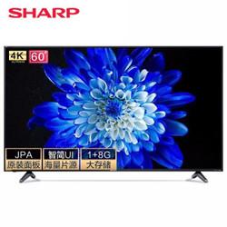夏普(SHARP)60A3 60英寸 4K高清 杜比音效 手机遥控 人工智能网络液晶平板电视