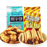 熊字饼干手指饼多规格可选 熊字饼约45g*10包