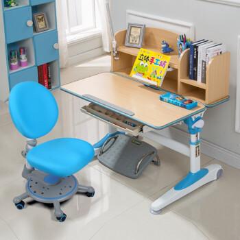 生活诚品 儿童学习桌椅套装儿童书桌 蓝色ME357桌+AU306椅