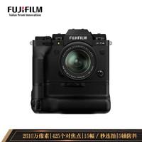 富士(FUJIFILM)X-T4/XT4 微单相机 手柄套机(18-55mm) 2610万像素 五轴防抖 视频强化 续航增强 黑色