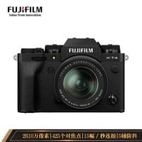 富士(FUJIFILM)X-T4/XT4 微单相机 套机(18-55mm) 2610万像素 五轴防抖 视频强化 续航增强 黑色