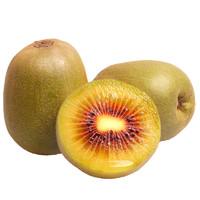 西沛 四川红心猕猴桃中果15枚装(单果70-90g) 猕猴桃奇异果 水果