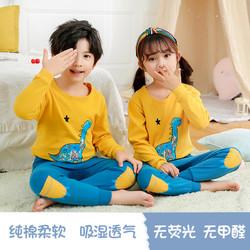 儿童保暖内衣 宝宝睡衣