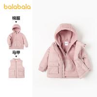 巴拉巴拉童装女童外套男童棉衣两件套宝宝童装2020新款冬装马甲潮