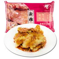新雅大厨 梅子味鸡排 225g/袋 方便菜 鸡排 菜肴包 调理包 *10件