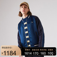 LACOSTE法国鳄鱼男装20秋冬新款潮流双面双色夹克外套男|BH4141 BNX/蓝/深蓝 52/L