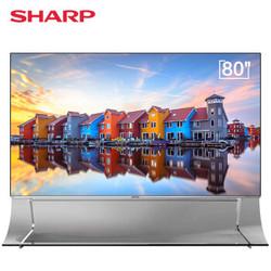 夏普(SHARP)LCD-80X8800A铂晶弧形聚音底座版 80英寸 支持到8K清晰度 新煌彩新广色域  液晶电视机