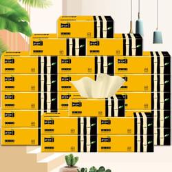 竹浆抽纸小包装餐巾纸整箱家庭装卫生纸 34包