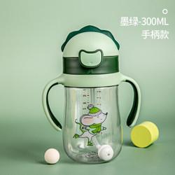儿童水杯鸭嘴杯两用式手柄学饮杯宝宝喝水带吸管杯子婴儿防摔奶瓶 天蓝300ML 手柄