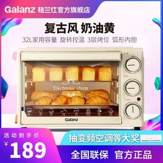 格兰仕电烤箱 K32-Y01家用烘焙多功能32升大容量官方旗舰店新烤箱