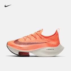 NIKE 耐克 AIR ZOOM ALPHAFLY NEXT% CZ1514 女子跑步鞋