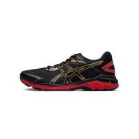 ASICS 亚瑟士 稳定支撑跑鞋创动系列GT-2000 7 女士跑鞋