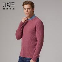 必买年货:JOEONE 九牧王 qdjan 男士纯色羊毛衫