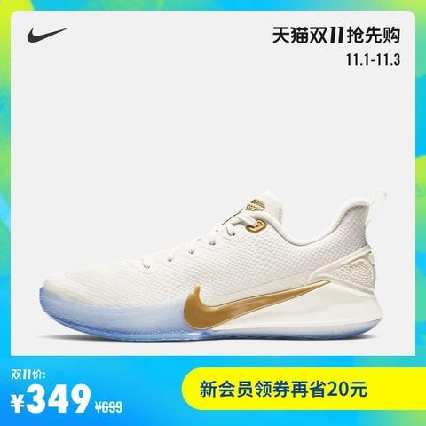 Nike 耐克官方MAMBA FOCUS EP 男子篮球鞋缓震 AO4434